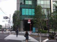 渋谷二丁目交差点もまっすぐ