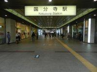南口の正面から見える大きな駅の看板=現代法学部2年、田中紘夢さん撮影