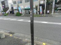 さらに「東経大通り」が続く=現代法学部2年、田中紘夢さん撮影