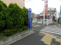 コンビニエンスストアの脇に、東京経済大学への案内標識=現代法学部2年、田中紘夢さん撮影