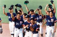 【1992バルセロナ五輪】野球準決勝で日本は台湾に敗れたが3位決定戦でアメリカに勝利し銅メダル