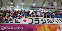 Japan supporters celebrate Japan's qualification for the Rio de Janeiro Olympic Games, in Doha, Qatar, on Jan. 26, 2016. (Mainichi)