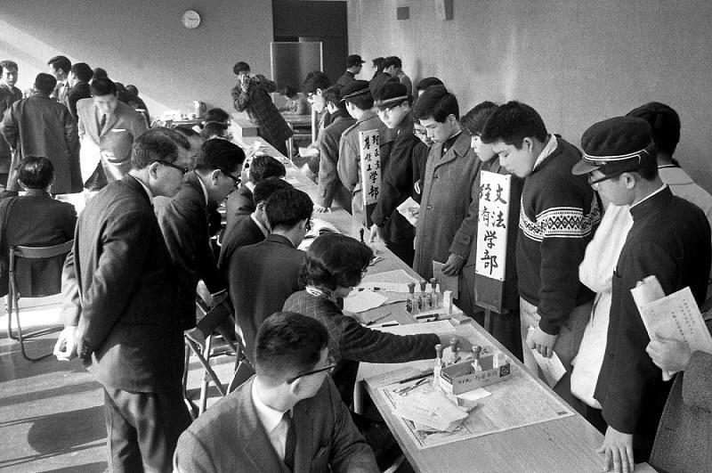 関西50年前:【1966年2月】保存...