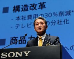 2015年2月の経営方針説明会で、構造改革について話すソニーの平井一夫社長=竹内幹撮影