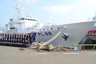 海上保安庁に引き渡された巡視船「とかしき」
