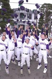 【2001年】安積高校(福島)=2001年1月31日、小座野容斉撮影