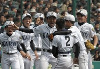 【2008年】華陵(山口)=2008年3月26日