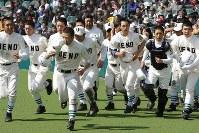 【2009年】大分上野丘(大分)=2009年3月24日、小川昌宏撮影