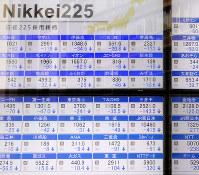 日経225の採用銘柄の株価が下がっていることを示すボード=東京都中央区日本橋で2016年2月9日午後0時13分、竹内紀臣撮影