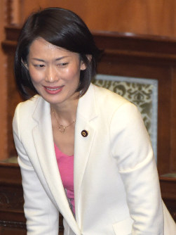 Environment Minister Tamayo Marukawa is seen at the House of Councillors plenary session on Feb. 9, 2016. (Mainichi)