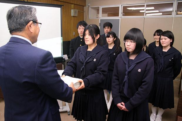 署名 兵庫 県