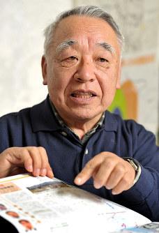 黒い雨の被害を訴える高東征二さん=広島市中区で、山田尚弘撮影