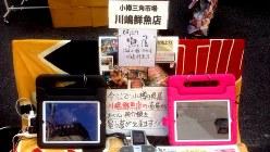 北海道小樽市の川嶋鮮魚店は、iPad1枚で魚を売り歩く「何処でも、魚屋」を展開している