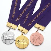 東京マラソン2013メダル