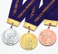 東京マラソン2012メダル