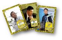 「社長カード」のイメージ(写真は昨年エスプライドが発売した「イケメンチップス」付属カード)=エスプライド提供