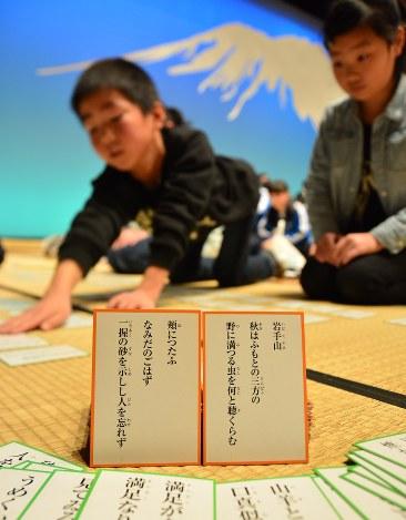 石川啄木かるた大会:競技を通じ...