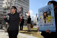全国一斉高校生デモで安保関連法に反対する高校生たち=名古屋市中区で2016年2月21日午後0時半、木葉健二撮影