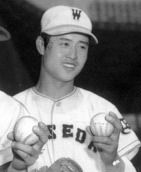 王貞治(早稲田実業)=1957年4月7日撮影