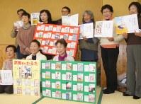完成を祝いかるた会に集まった人たち=菊川市内で