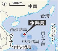 永興島の地図
