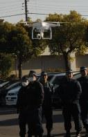ドローンの飛行性能を確認する警察官=前橋市元総社町の機動隊庁舎グラウンドで