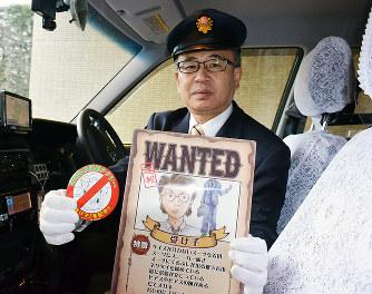 警察庁振り込め詐欺対策HP - npa.go.jp