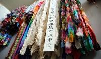 免震重要棟には作業員に贈られた千羽鶴が並んでいる=福島第1原発で2016年1月25日、小川昌宏撮影