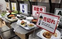 作業員のための食堂。午後には売り切れのメニューが増える=福島第1原発で2016年1月25日、小川昌宏撮影