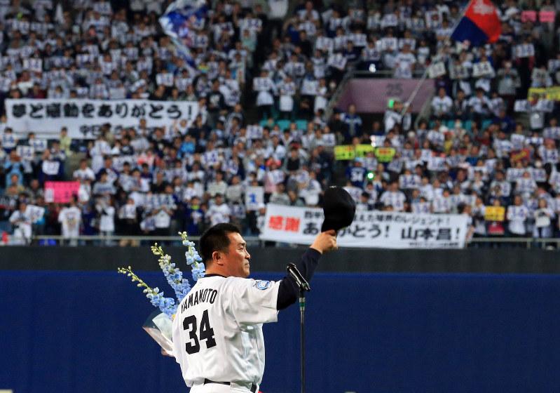 プロ野球:山本昌が引退試合[写真特集1/10]- 毎日新聞