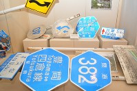 津波をかぶった浪江町などの道路標識=福島県会津若松市の福島県立博物館で2016年2月21日午後0時4分、金志尚撮影