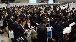 合同企業説明会の開始を待つ学生たち=千葉市美浜区の幕張メッセで2016年3月1日