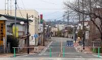 福島県双葉町 原発PR看板