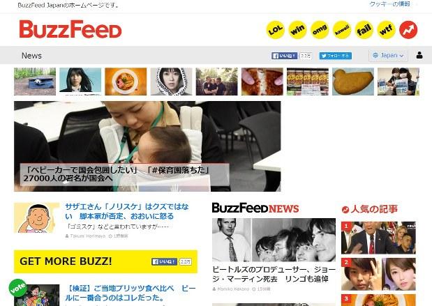 バズフィードジャパンのホームページ。新着やランキングを載せたシンプルな構成になっている