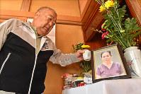 震災関連死の妻・テツさんが好きだったコーヒーを仏壇に供える山田芳武さん=南相馬市で、山崎一輝撮影