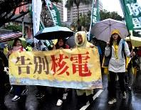 原発廃止などを訴えながら行進するデモ隊=台北市内で2016年3月12日、鈴木玲子撮影