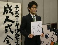 Takahiko Kozuka shows a paper on which he wrote