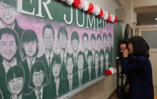 式 横浜 市 小学校 卒業