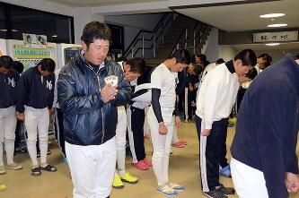 明徳義塾高等学校(高知) (1/3) | 野球部訪問 | 高校 …