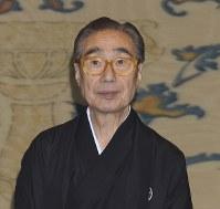 宝生閑さん 81歳=能楽ワキ方宝生流宗家、人間国宝(2月日1日死去)