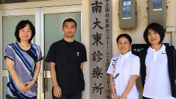 3年間、診療所を支えてくれたスタッフの皆さん。左から事務員の沖山育代さん、筆者、看護師の山内香代美さん、事務員の幸地久美子さんです=筆者提供
