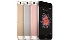 4インチで最新の機能を持つiPhone SE