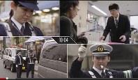 警視庁動画投稿サイト「ユーチューブ」の専用チャンネルで公開を始めたPR映像