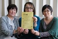 子ども相談室「キラキラ星」開設を前に「気兼ねなく利用してほしい」と呼びかける村岡さん(左)ら「子どもの権利条約旭川市民会議」のメンバー