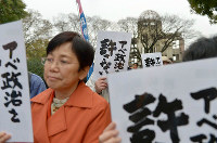 People are seen in front of the Atomic Bomb Dome in the city of Hiroshima's Naka Ward protesting against the enforcement of security-related legislation on March 29, 2016. (Mainichi)