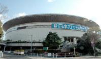 愛知県はフットサルW杯の誘致に名乗りを上げたが、「日本ガイシホール」を所有する名古屋市は今のところ消極的だ=名古屋市南区で、三上剛輝撮影