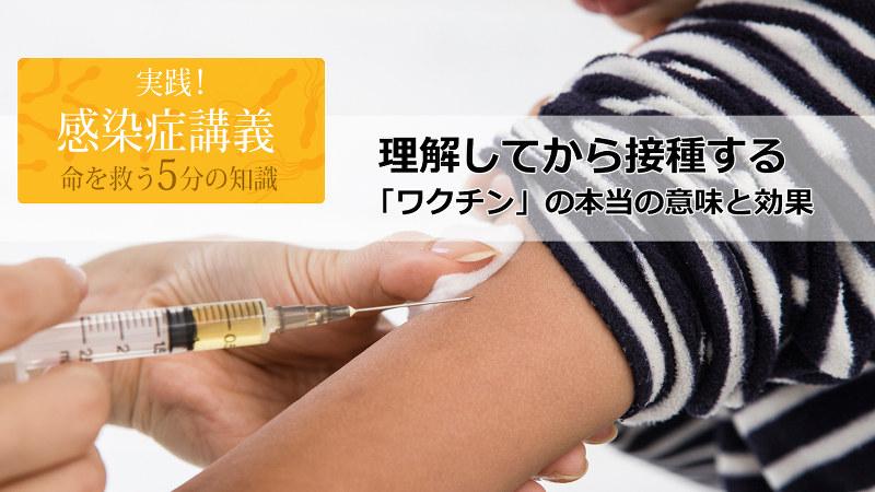 も 接種 し かかる 予防 て 水疱瘡