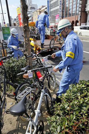 放置自転車:ワーストから奮起、...