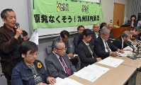 Residents near the Sendai Nuclear Power Plant and their lawyers hold a press conference in Miyazaki on April 6, 2016, after a court threw out their appeal to halt reactivation of the power station. (Mainichi)