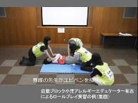 ロールプレーイングでエピペンの使用法を紹介する動画の一場面=滋賀県小児保健医療センター提供